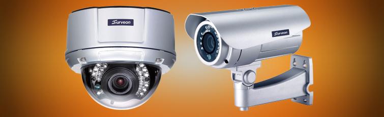 AT_CCTV_Surveon_Banner_small